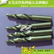 供应专业订做高速钢钻头