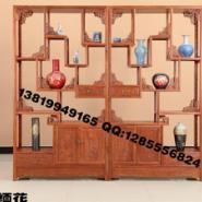 浙江红木家具图片