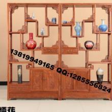 供应贵州红木家具厂商,红木博古架批发定制,代理红木家具,红木家具生产厂家批发