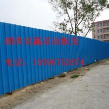 供应二手活动板/房彩钢瓦围栏