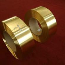 供应H62半硬黄铜带,饰品国标黄铜带,0.62mm半硬黄铜带厂家