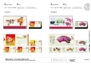 长沙台历挂历对联设计印刷实体工厂图片