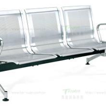 供应不锈钢等候椅