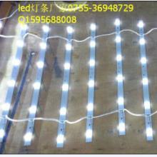 哈密拉布灯箱吸塑灯箱大型灯箱专用5730卷帘拉布灯条生产厂家供应商Q图片