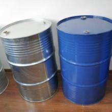 南京生产厂家镀锌桶供应危险品用18kg200L铁桶包装化工桶批发