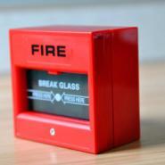 消防火灾报警按钮图片