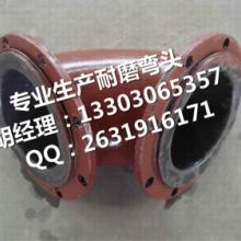 供应氧化铝陶瓷弯头