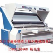 供应南京大西洋卷布机_天津大西洋卷布机