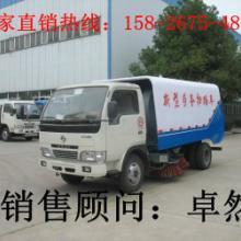 南京道路清扫车厂家 扫路车价格 扫地车销售