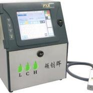 深圳龙华充电池喷码机图片