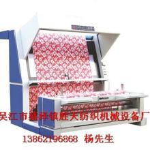 供应对折卷布机_对折卷布机价格