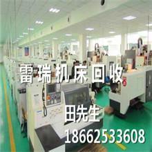 中国苏州田氏二手机床回收 供应二组合机床 昆山二手机床回收中心