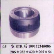 供应宽STR05款