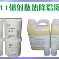 供应耐高温无机粘合剂可耐温1700