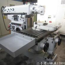 供应西安二手HURON万能铣床,HURON MU 44批发