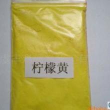 供应安徽颜料回收价格怎么样-安徽颜料回收公司报价
