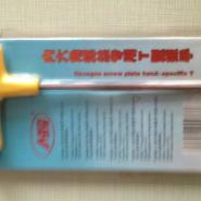缝皮机专用扳子图片