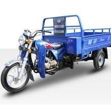 供应三轮货运摩托车正三轮摩托车
