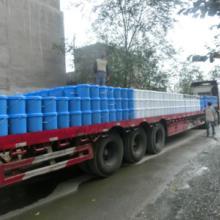 供应阿克苏车用尿素溶液厂家批发批发