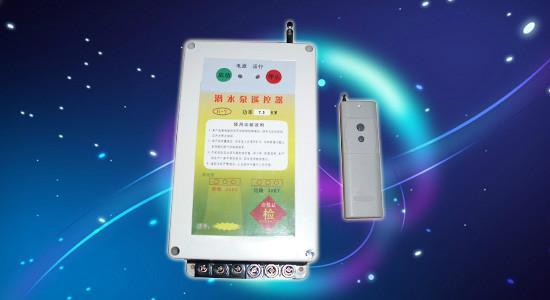 潜水泵遥控开关的特性优点以及用途销售