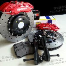 供应名爵MG5改装升级AP9040刹车套装