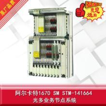 供应阿尔卡特IP设备租赁及销售价格优惠设备全新原包图片