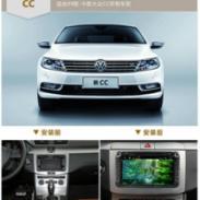 供应东莞虎门大众CC专车专用DVD导航仪工厂价 拥有团队技术支持安装