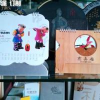供应2015西安台历印字定制,羊年新年台历礼品制作