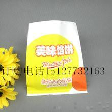 供应防油紙袋生产厂家