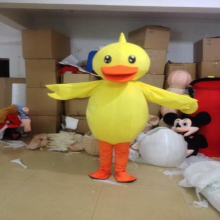 供应北京炫动卡通出售台湾鸭人偶服装批发