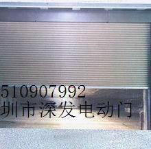 供应宝安区龙胜/松岗专业维修各种卷闸门配遥控器电机价格批发