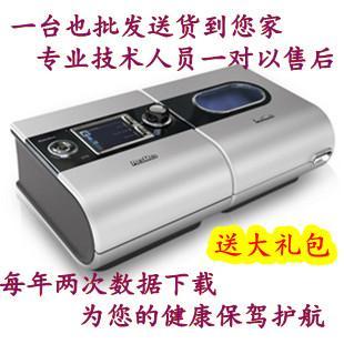 自动呼吸机公司 低价自动呼吸机在哪买自动呼吸机姚