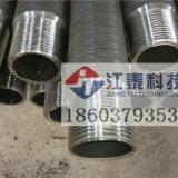 供应超前支护管棚 隧道支护专用管棚