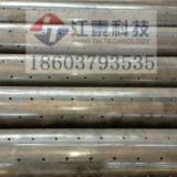 供应注浆小导管超前支护 隧道专用小导管价格