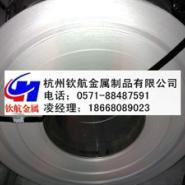 杭州易切削钢12L13易切削钢图片