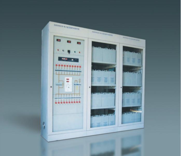 生产销售GZDZ-06直流屏