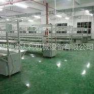 铝材型长条皮带流水线生产厂家图片