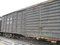 上乘国内外铁路运输_专业的铁路运输服铁路运输佤