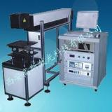 供应陕西激光打标机生产厂家