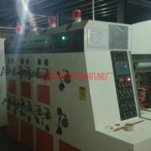供应纸箱机械/水墨印刷机械