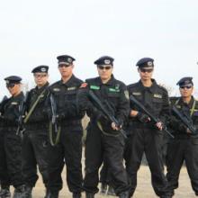 供应猎豹国际安全学院保镖特训
