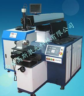供应西宁激光焊接机西宁自动激光焊机