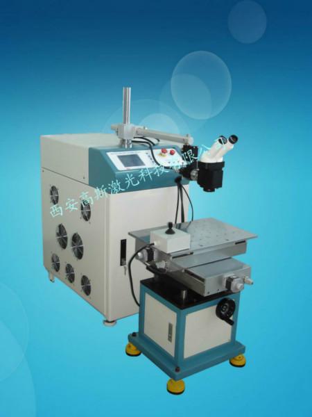 供应不锈钢激光焊接机合金激光焊接机
