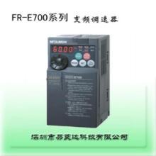 供应三菱多功能变频器FR-E740-15K-CHT原装正品河北总代量批发
