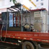 发电机组电厂用的国内一流的冷却塔制造厂家中清新能销量领先