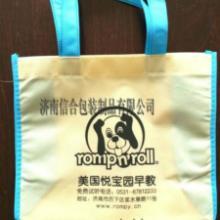山东手提袋厂生产各种无纺布袋子批发