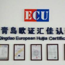 供应工程机械CE认证批发