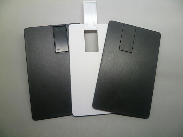 专业销售多种样式卡片U盘外壳