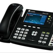 供应华为IP电话机eSpace7870IPphone