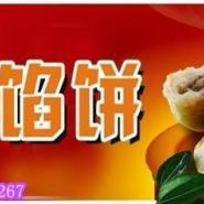老济南麻辣鸡肉麦多馅饼配方与制作图片